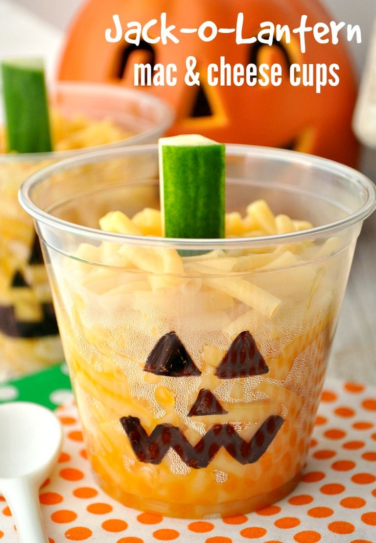 Treat your kids to a festive Halloween dinner with these Jack-O-Lantern Mac & Cheese Cups!
