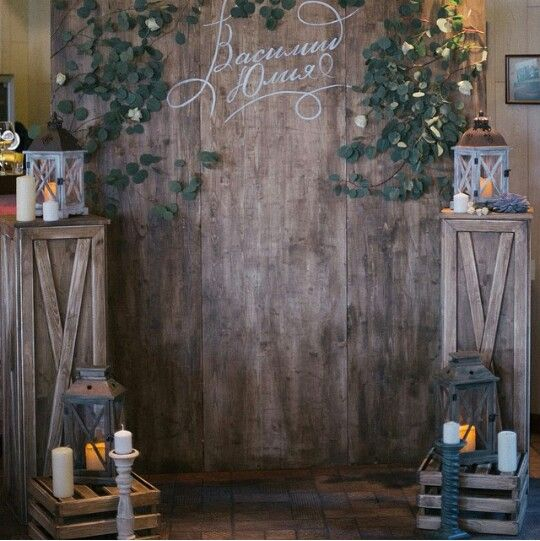 Rustic ceremony backdrop.  You could DIY this.
