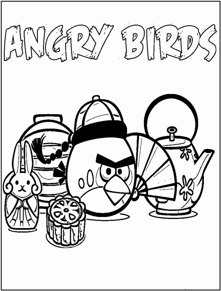 Angry Birds Coloring Book Best Of Free Printable Angry ...