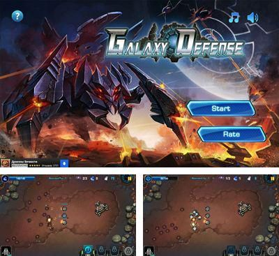 Hello everyone, where we show you how you can absolutely free all premium packages for My Galaxy Defense unlock your Android and / or iOS devices. A lot of people are playing my Galaxy Defense game for their latest graphics and battles that are currently offered in the game. As everyone knows,...