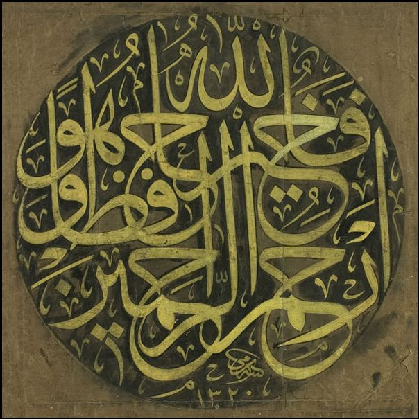calligraphy by Sami Efendi.
