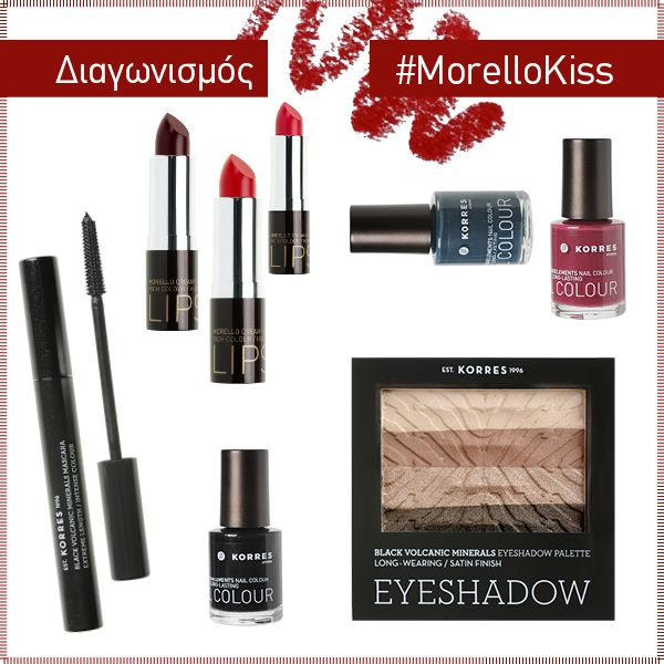 #MorelloKiss: Διαγωνισμός InStyle & Morello Lipstick! Κερδίστε 10 υπέροχα Festive Colour gift sets ΚΟΡΡΕΣ