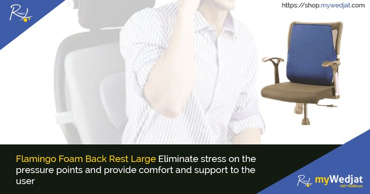 Flamingo Foam Back Rest Large Eliminate stress on the pressure points and provide comfort and support to the user. #BackRest #BackPain #myWedjat
