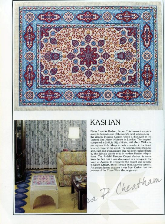 Gallery.ru / Фото #7 - Needlepoint Designs from Oriental Rugs - Dora2012