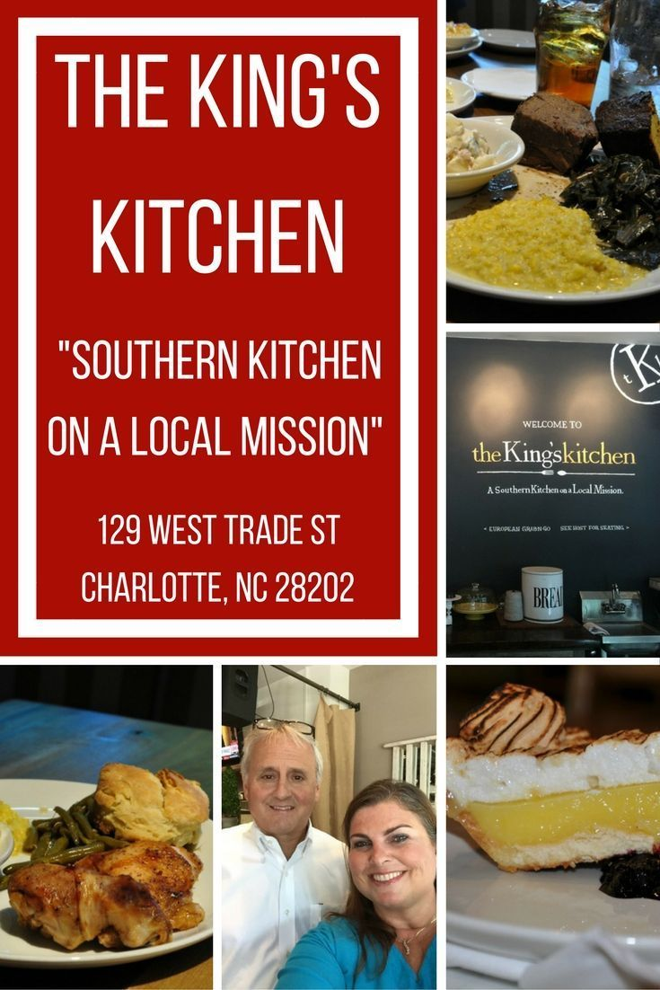 The King's Kitchen is a souther/soul food eatery in Uptown Charlotte, North Carolina. It is owned by one of my all-time favorite chefs, Jim Noble. HIs mission is to feed Charlotte's hungry and the menu at his eatery is comfort food at its finest.