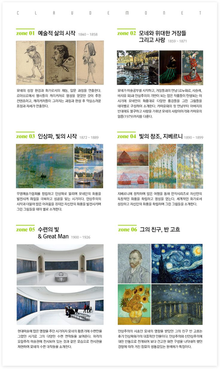 lovemonet - 대전 - 전시구성