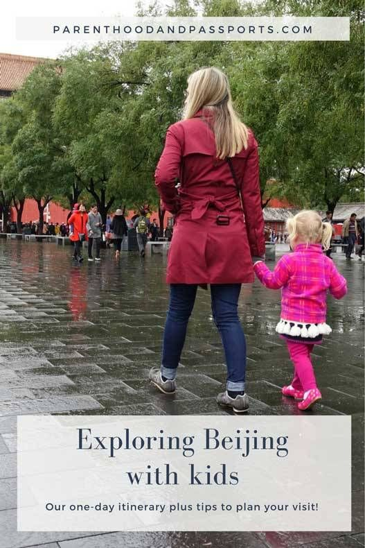 Parenthood and Passports - One Day in Beijing with kids #beijing #china