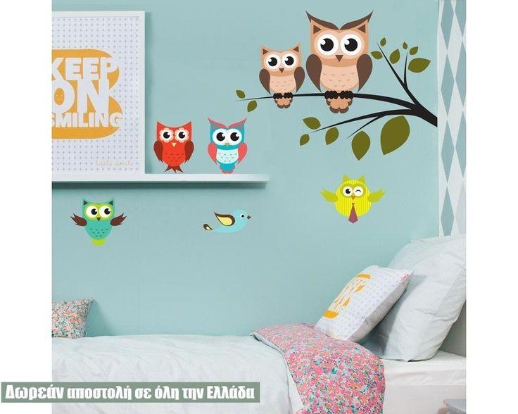 Κουκουβάγιες! , αυτοκόλλητο  τοίχου , δειτε το!