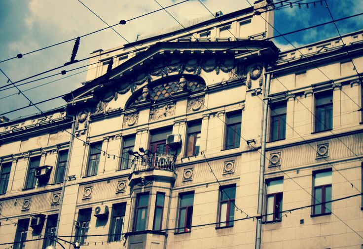 Moscow Marriott Tverskaya Hotel, the parts of the building
