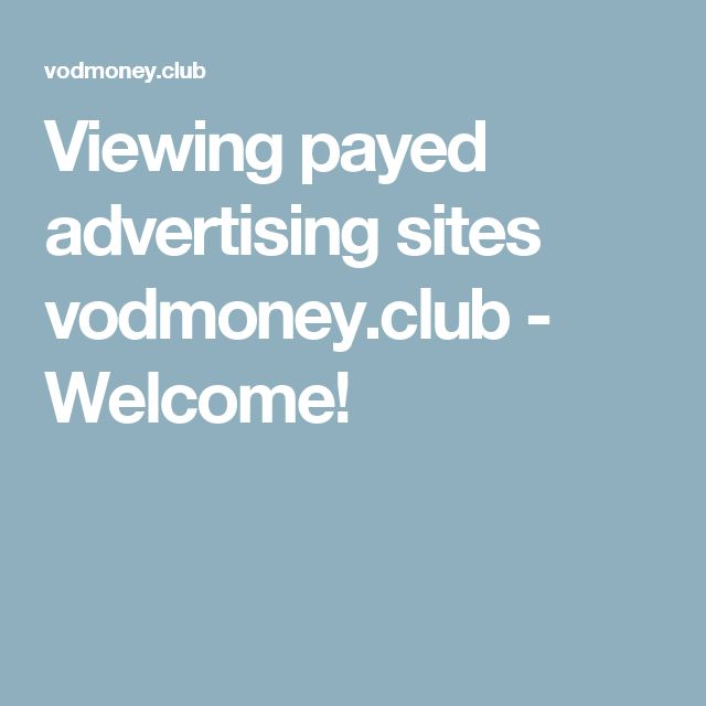 Viewing payed advertising sites vodmoney.club - Welcome!