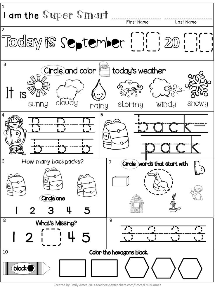 Morning Work September Packet For Kindergarten Common Core Differentiated Kindergarten Morning Work September Kindergarten Morning Work Kindergarten Morning Work Freebie