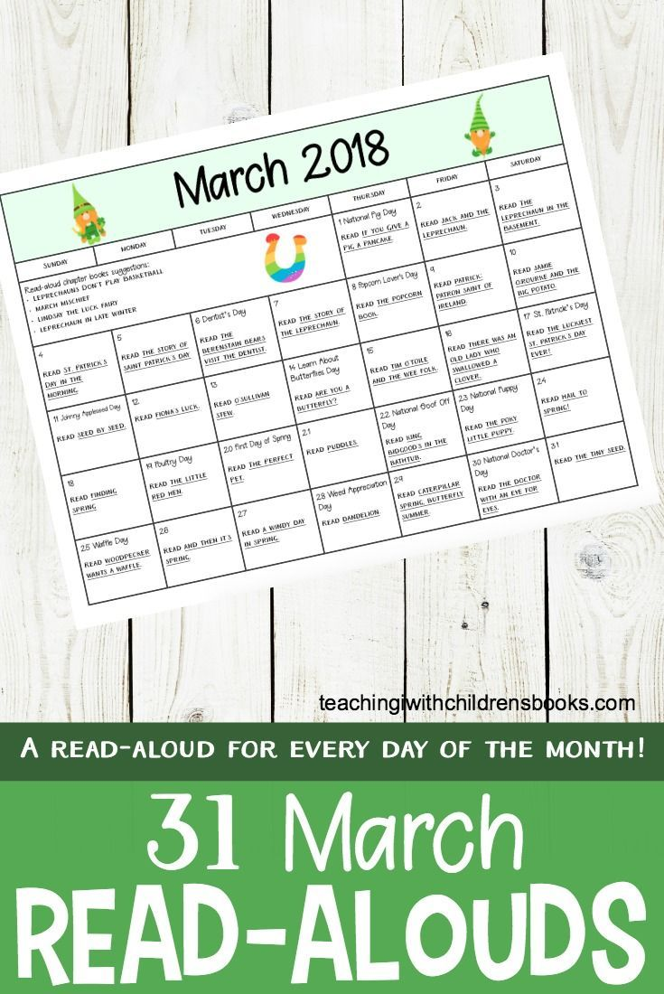 A great collection of books and activities to celebrate all month long! This March read aloud book and activity calendar is perfect for preschool and elementary classrooms.