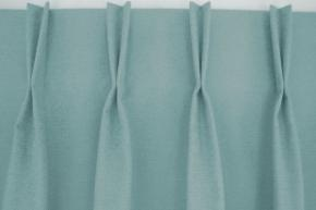 Double Pinch Pleated Curtain (heading tape)