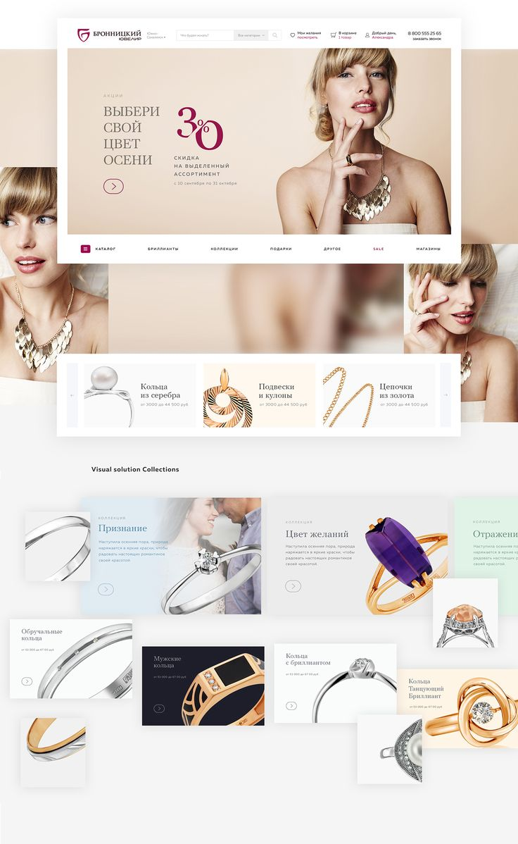 Bronnitsky Jeweler on Behance
