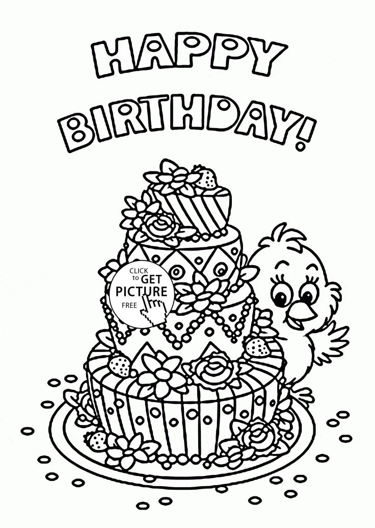 150 best Birthday coloring pages images on Pinterest ...