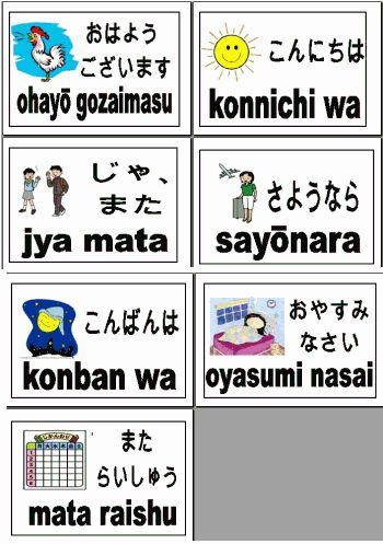 Greetings in Japanese