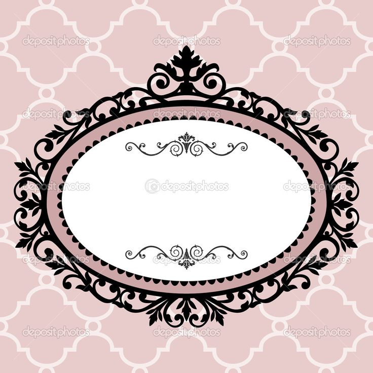 Vintage Pink | Decorative vintage frame | Stock Vector © Ela Kwasniewski #4135080
