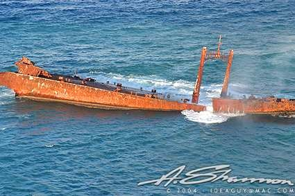 The wreck off the coast of Punta Cana.