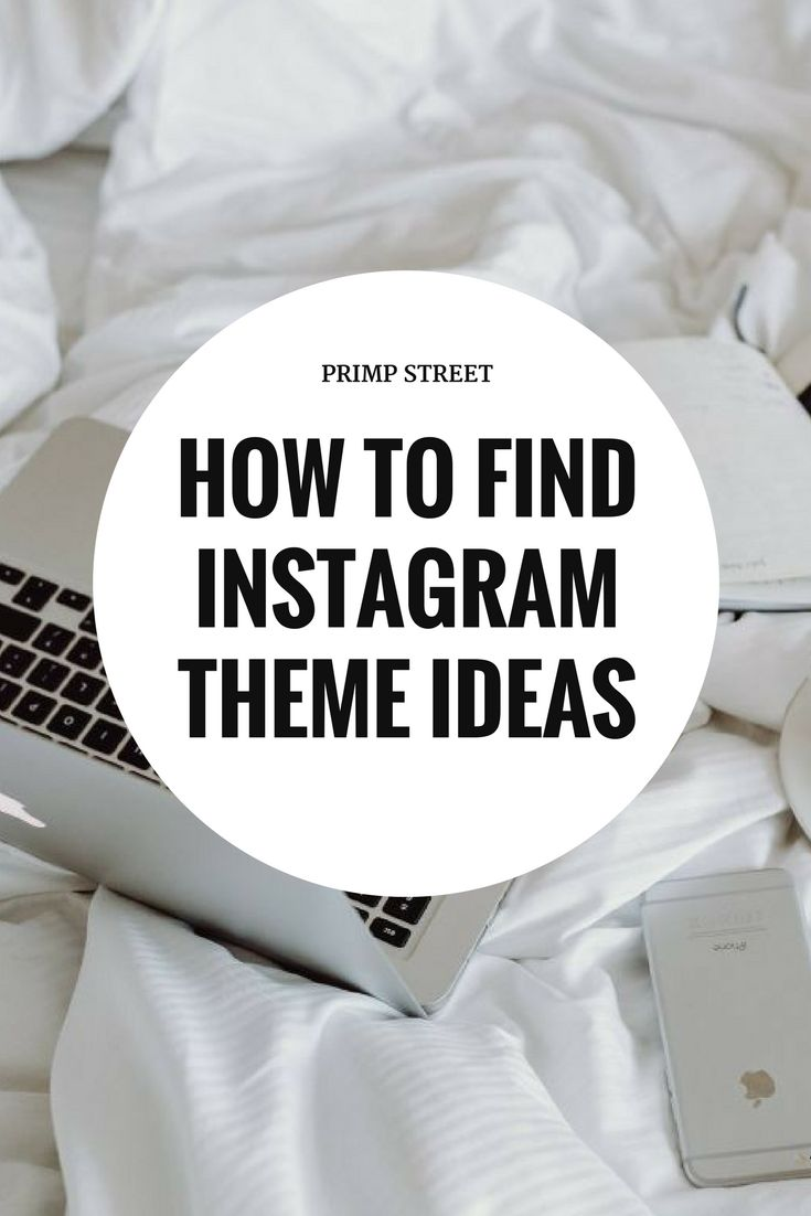 You will already know that having a killer Instagram feed can help your business. But how do you find Instagram theme inspiration. Here's a few tips to help you.