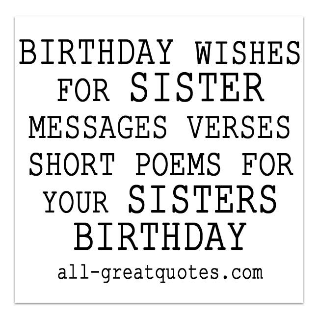 51 best Birthday Wishes For images – Funny Verses for Birthday Cards