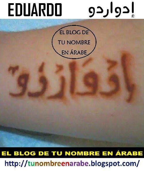 Tatuajes de nombres: Eduardo en Arabe