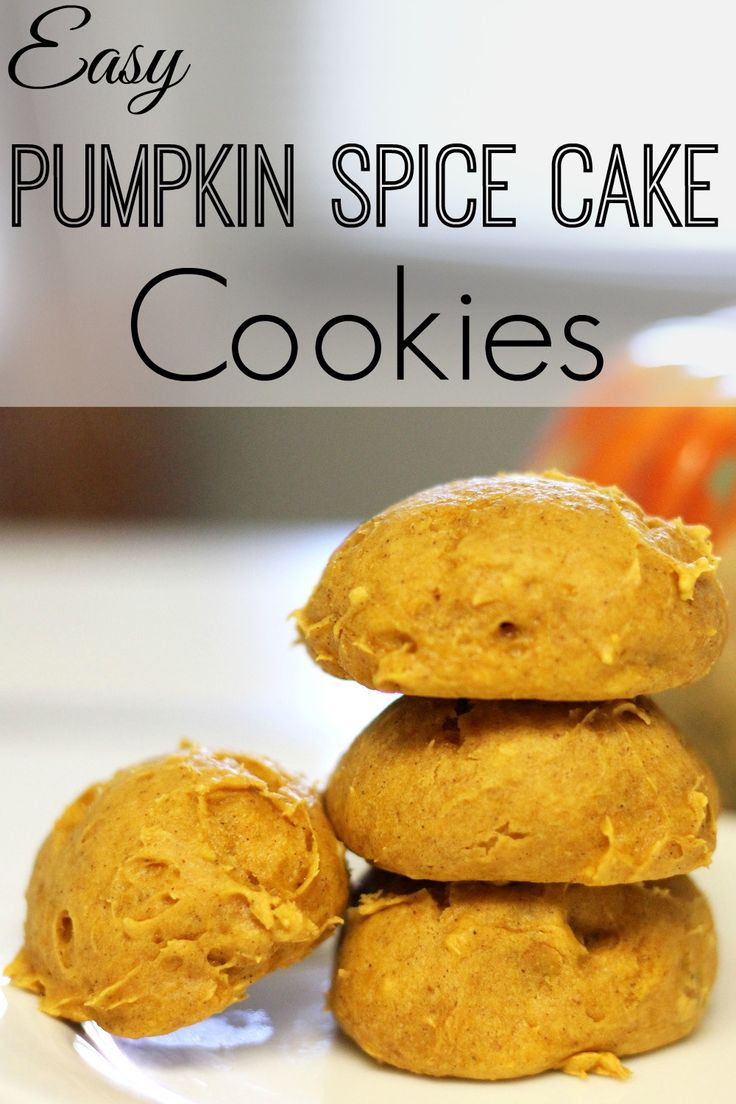 easy-pumpkin-spice-cake-cookies