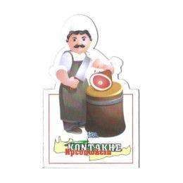 Κυριάκος Κοντάκης Κρεοπωλείο Φρέσκο ντόπιο κρέας παραγωγής μας, σουβλάκια, κεμπάπ, ρολό κοτόπουλο, λουκάνικα χωριάτικα, γραβιέρα Κρήτης, τσικουδιά. #ButcherKontakis