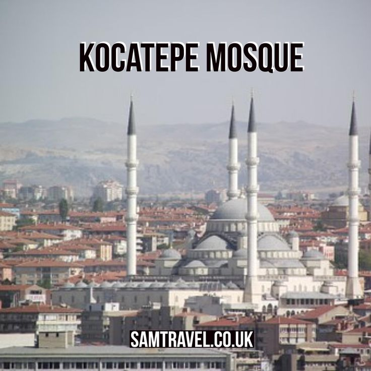 The Kocatepe Mosque  is the largest mosque in Ankara, the capital of  Turkey. It was built between 1967 and 1987 in the Kocatepe quarter in Kizilay,and its size and prominent situation have made  it a landmark that can be seen from almost anywhere in central Ankara.  #islam #muslim #islamic #islamicquotes #islamicreminder #hajj #umrah #muslimah #muslims #muslimah #muslim #muslimstyle #allah #samtravel #travelphotography #travel #travellers #hajj2017