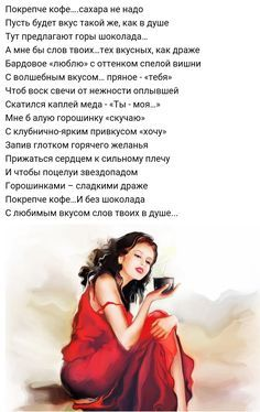 570b4165db4c2eb9cf968d57720d11e5.jpg (1032×1638)