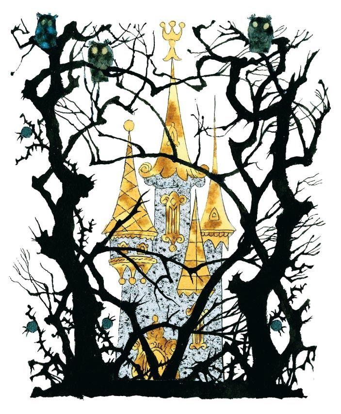 Sleeping Beauty by Erik Bulatov and Oleg Vasilyev, 1971