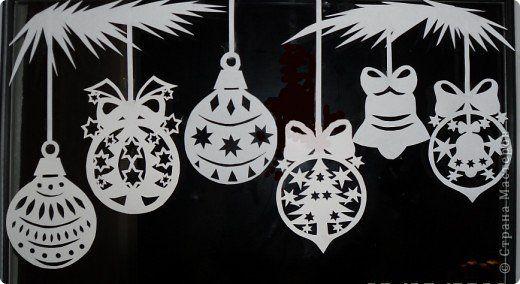 Dekorace Cut, Cut silueta, Vytynanka: Hurá !!!  Naše okna jsou připraveni slaví Nový rok!  (+ Šablona) Papír Nový rok.  Obrázek 6