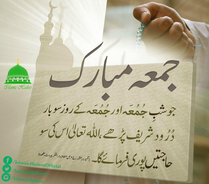 Assalam-o-Alaikum  Jumma Mubarak