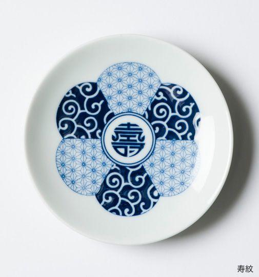 キハラ 佐賀県の工芸品 有田焼「KOMON豆皿セット」