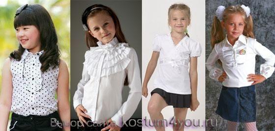 Блузка для девочки нарядная в школу