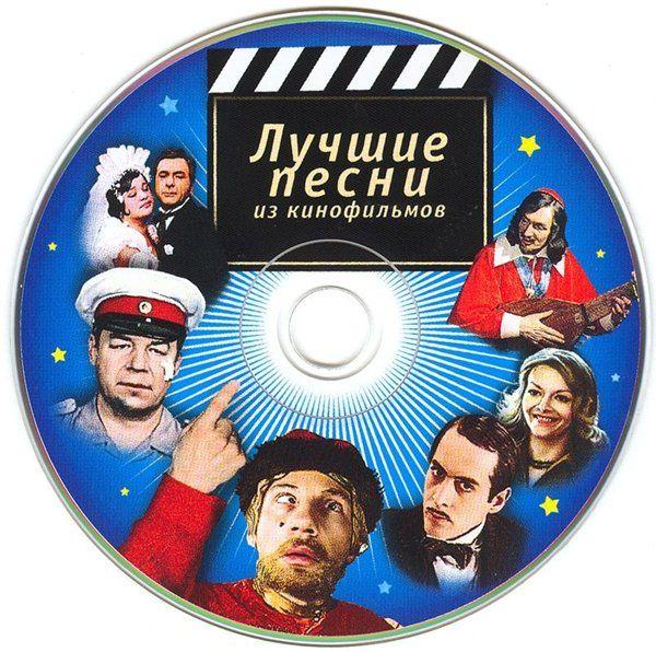 Guitar pro. Табулатуры. Скачать табулатуры советской музыки для.