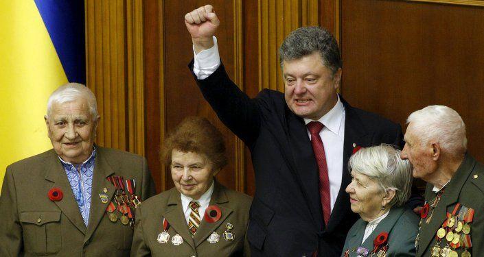 Barring Communists From Elections Sign of Kiev's Undemocratic Nature - MEP / Sputnik International