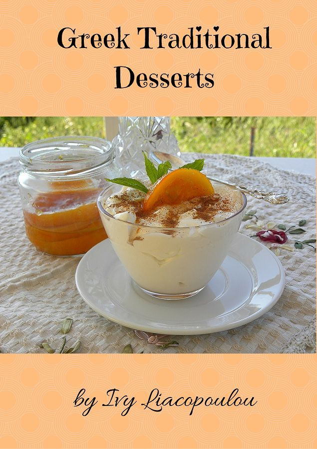Looking for new cookies to make for Christmas?  Check out my free e-book where you will find #Kourabiedes (Greek shortbread cookies wrapped in icing sugar) and #Melomakarona (Greek olive oil and honey cookies).  #Greek_desserts #free-ebook (scheduled via http://www.tailwindapp.com?utm_source=pinterest&utm_medium=twpin&utm_content=post122273777&utm_campaign=scheduler_attribution)
