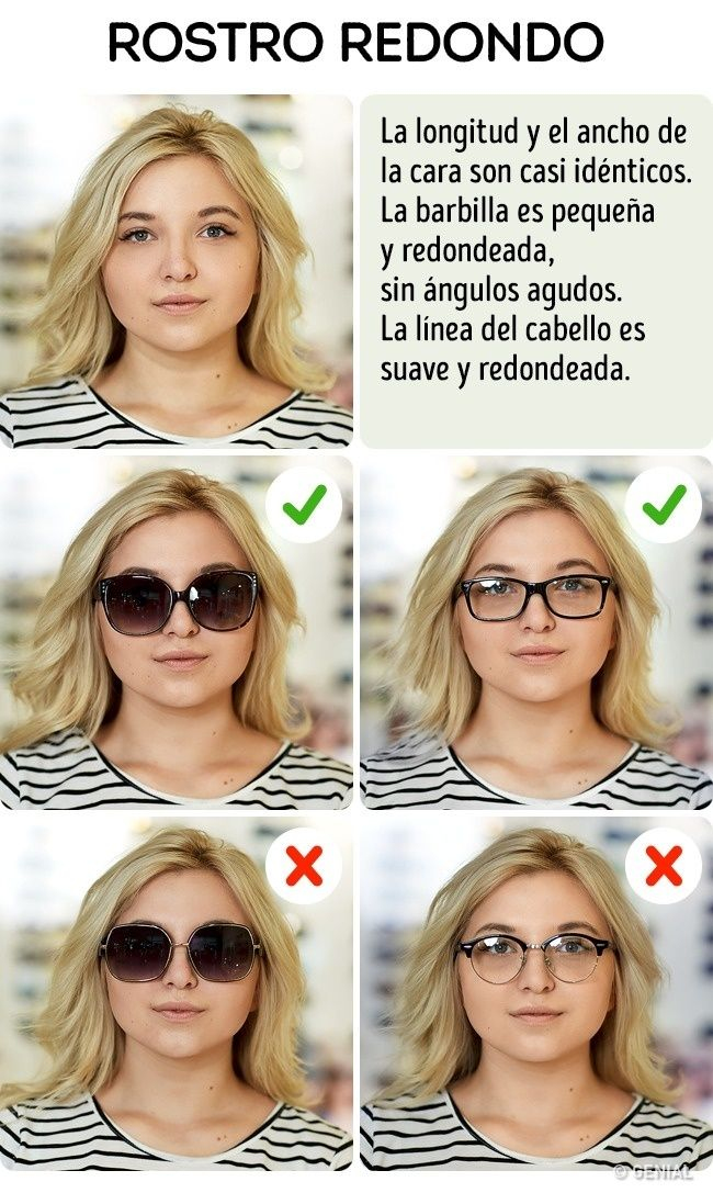 Here are super easy ways to choose the perfect sunglasses for any face shape. If… Here are super easy ways to choose the perfect sunglasses for any face shape. Eyeglasses For Round Face, Round Face Makeup, Round Face Sunglasses, Cute Sunglasses, Specs For Round Face, Round Face Shapes, Round Face Glasses Frames, Frames For Round Faces, Womens Glasses Frames