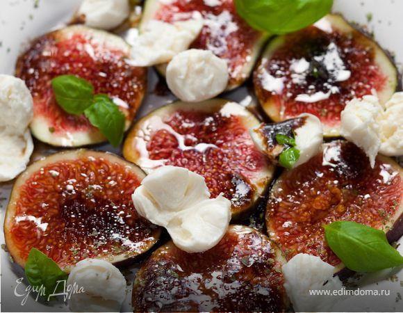 Говядина в соевом соусе, запеченный инжир, салат из инжира с моцареллой от Юлии Высоцкой