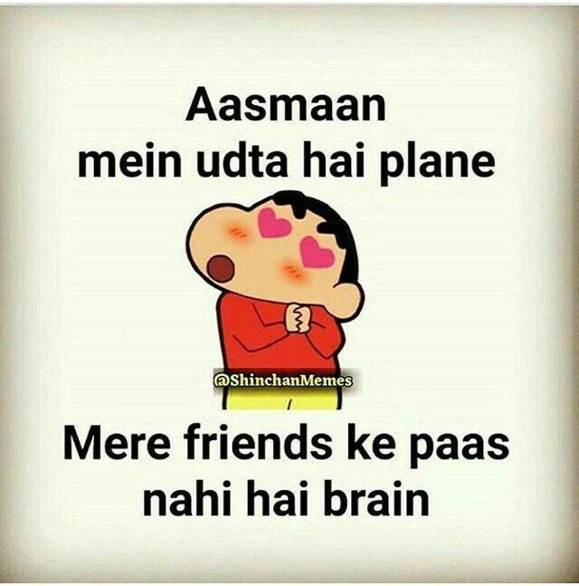 Myfriend Umaiya Funny Attitude Quotes Friendship Quotes Funny Best Friend Quotes Funny