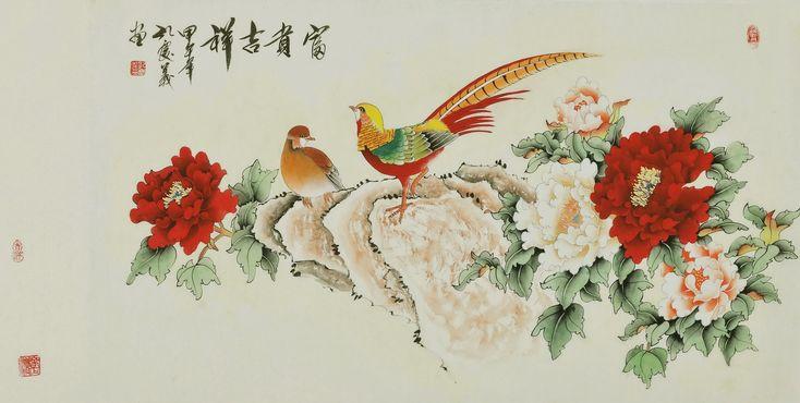 Chicken - CNAG003395