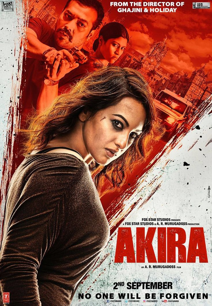 """AKIRA/Sonakshi Sinha on Twitter: """"She will fight back. No one will be forgiven! Heres the 1st poster of #Akira & more good news:  #AkiraTrailerOnJuly4 https://t.co/nkwiSsYGyL"""""""