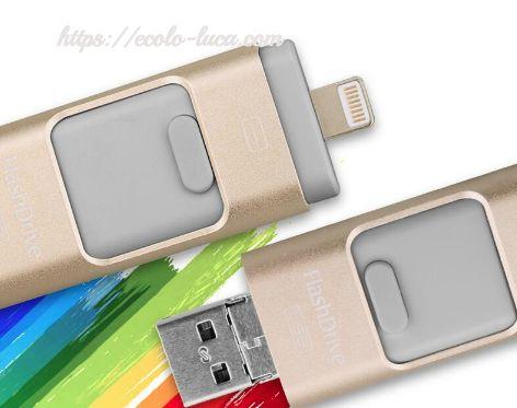 USB FlashDrive Mobile Phone/Computer 64/128 GB – Ecolo.luca