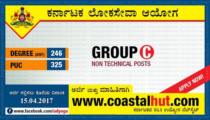 KPSC Recruitment 2017 : Group C Non-Technical 571 Posts – Apply Online