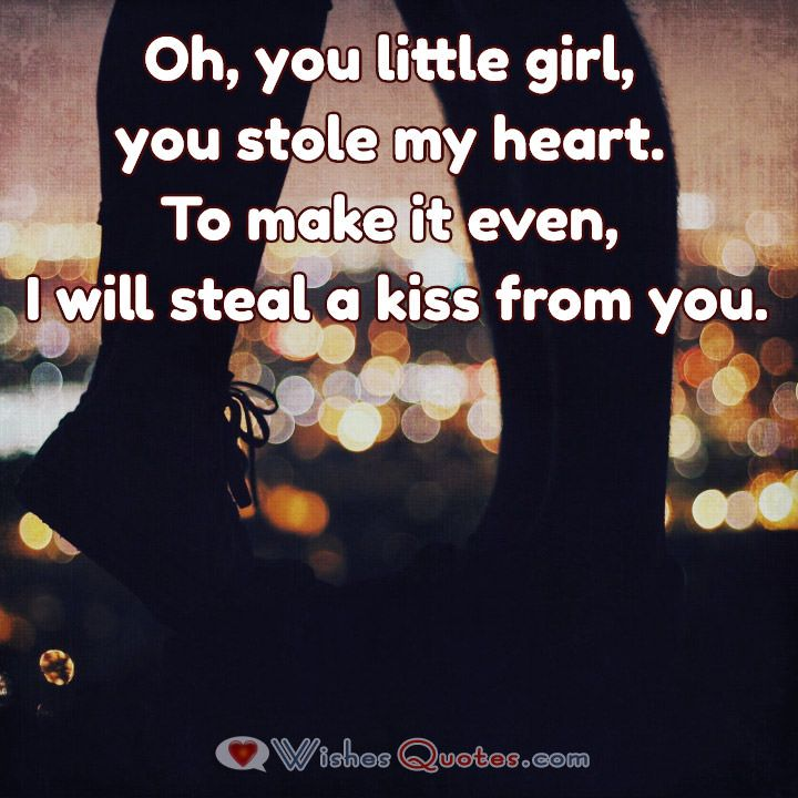Kiss Quotes