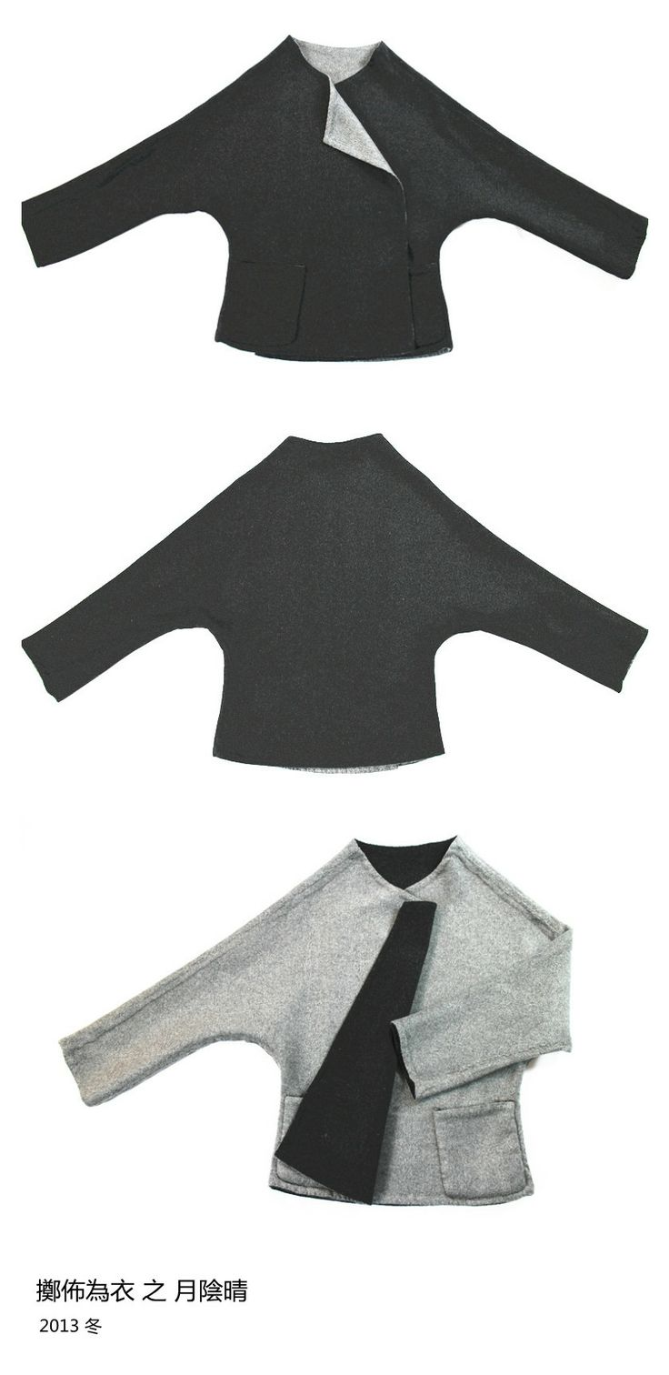 2013 Winter https://www.etsy.com/listing/169211120/double-cloth-wool-cashmere-reversible?