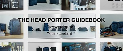 THE HEAD PORTER GUIDEBOOK