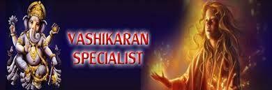 Strong Vashikaran Mantra | Powerful Vashikaran Mantra in paris +91-9779208027