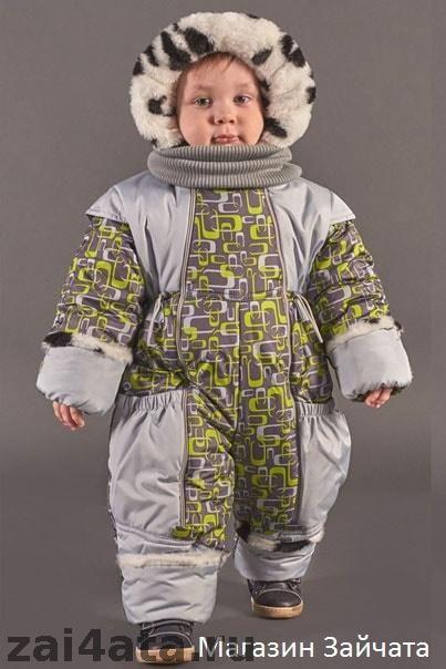 Для ребенка комбинезон на зиму до - 30 холода
