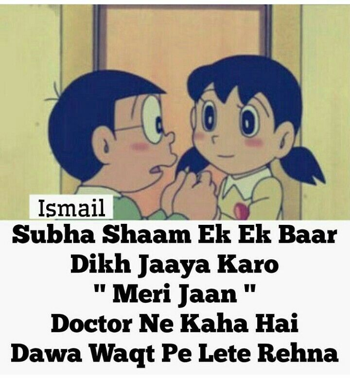 Hindi Funny Picture Quotes: 402 Best Cute Images On Pinterest